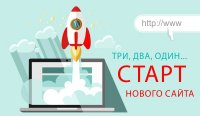 Запускаем новый сайт http://antexe.ru/