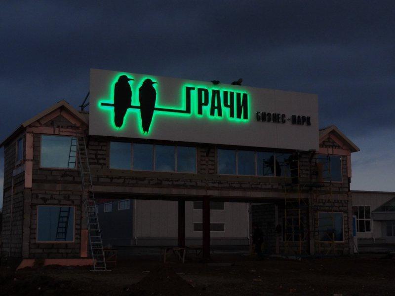 световая реклама на крыше